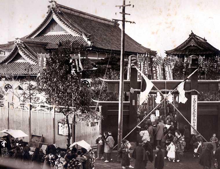 大正13年11月15日 旧神殿落成奉告祭