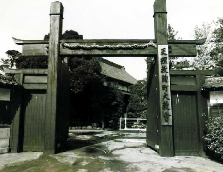 旧神殿正門